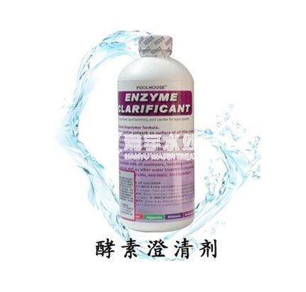 武汉酵素澄清剂