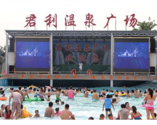 郑州瀚宇为天津君利生态园建造温泉游泳